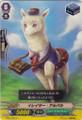 Eraser Alpaca C BT07/063