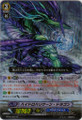 Hydro Hurricane Dragon SP BT08/S06