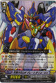 Ultimate Dimensional Robo, Great Daiyusha RRR BT08/001