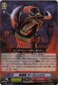 Destruction Dragon, Dark Rex RR BT08/017