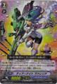 Tear Knight, Valeria RR BT08/018