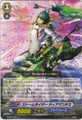 Storm Rider, Diamantes R BT08/035