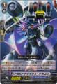 Torpedo Rush Dragon R BT08/038