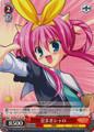 Sheryl, Mamemaki MK/SE11-42