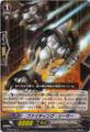 Fighting Saucer C BT08/052