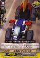 Dimensional Robo, Daibattle C BT08/057