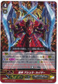 Battle Deity, Asura Kaiser RRR G-FC01/015