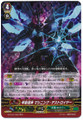 Carapace Strange Deity, Machining Destroyer RRR G-FC01/022