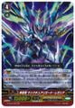 Holy Dragon, Sanctuary Guard Regalia RR G-FC01/025