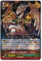 Omniscience Dragon, Wisdom Teller Dragon RR G-FC01/047