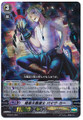 Dark Great Mage, Badhabh Caar RRR G-LD01/002