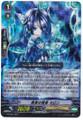 True Black Sage, Charon RRR G-LD01/008