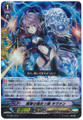 Young Skull Witch, Nemain RRR G-LD01/010