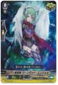 Revenger, Wounded Angel RRR G-LD01/012