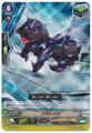 Flatbau RRR G-LD01/014