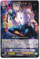 Dark Great Mage, Badhabh Caar  G-LD01/002