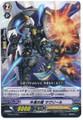 Outlaw Shield, Mac Lir  G-LD01/006