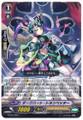Darkheart Trumpeter  G-LD01/007