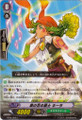 Broccolini Musketeer, Kirah C BT08/068