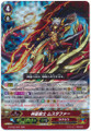 Divine Dragon Knight, Mustafa RRR G-BT03/007