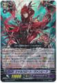 Scharlachrot Vampir RR G-BT03/020