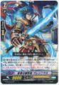 Reticent Liberator, Brennius R G-BT03/027