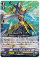 Knight of Day Break's Light, Golbodok R G-BT03/028