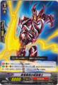 Lightning Sword Wielding Exorcist Knight C BT08/098