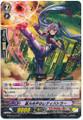 Lady Battler of Gravity Well R G-BT03/037