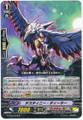Destiny Dealer R G-BT03/038