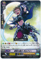 Knight of Impact, Bolfri C G-BT03/050