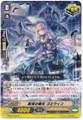 Witch of Black Pigeons, Goewin C G-BT03/053