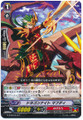 Dragon Knight, Mafti C G-BT03/073