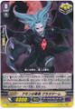 Amon's Follower, Grausam C G-BT03/099