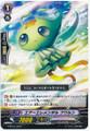 Air Elemental, Fuwaloon C G-BT03/104