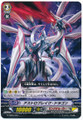 Astrobreak Dragon  G-TD05/003
