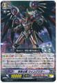 Wings of Phenomenon, Wingmatter  G-TD05/004