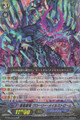 Blue Storm Supreme Dragon, Glory Maelstrom RRR BT09/002