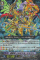 Ultimate Beast Deity, Iluminal Dragon RRR BT09/004
