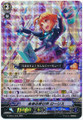 Miracle Voice, Lauris RRR G-CB01/004