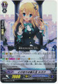 Extraordinary Freshman, Shizuku RR G-CB01/010