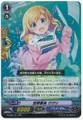 Image Master, Kukuri RR G-CB01/011