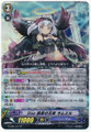 Duo Lovely Angel, Nemuel R Foil version G-CB01/014