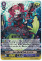 Duo Love Joker, Chulym R Foil version Black G-CB01/023