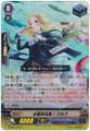 Dreamer Dreamer! Krk R Foil version G-CB01/024