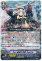 Duo Lovely Angel, Nemuel R G-CB01/014
