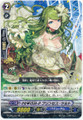 PR♥ISM-Promise, Princess Celtic R G-CB01/017