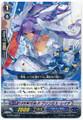 PR♥ISM-Promise, Princess Leyte R G-CB01/020