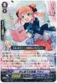 First Lesson, Akari R G-CB01/022