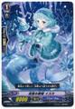 Diva of Silence, Iska C G-CB01/030